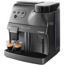 Автоматическая кофемашина Saeco Vienna Superautomatica б/у